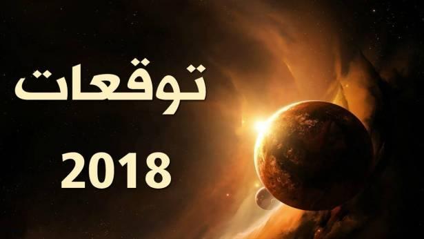 فلكي: سوريا أغنى بلاد العرب وانتظروا مقتل دجال درعا وإدلب